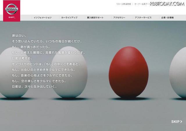 f:id:tanazashi:20160301180838j:plain