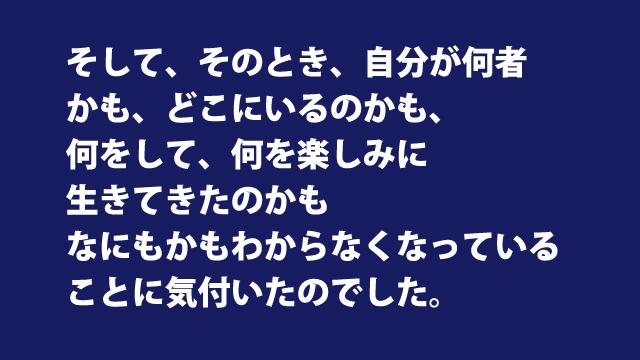 f:id:tanazashi:20160302161647j:plain