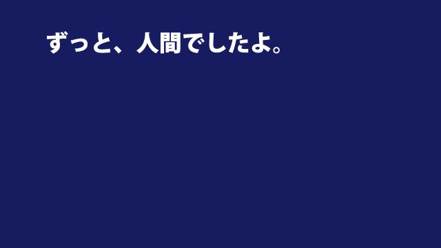 f:id:tanazashi:20160302161922j:plain