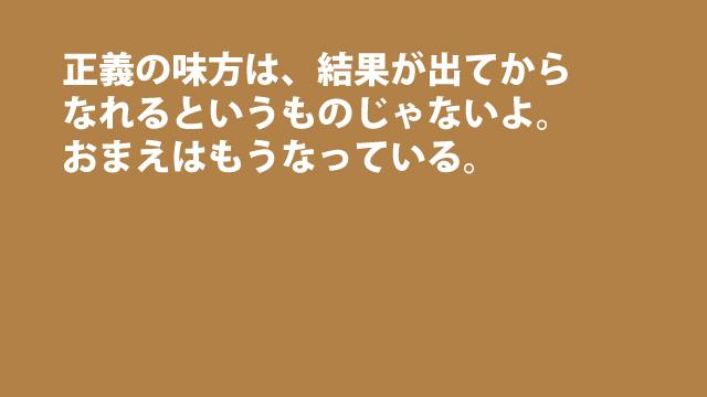f:id:tanazashi:20160306101659j:plain