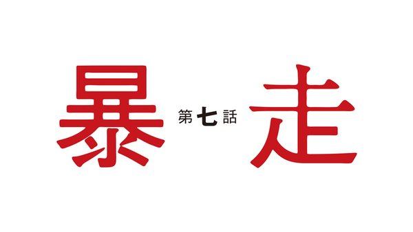 f:id:tanazashi:20160306101731j:plain