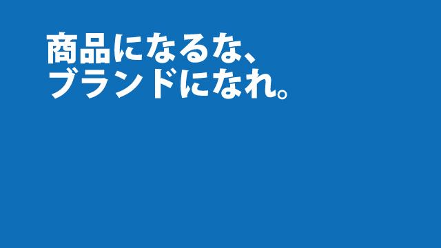 f:id:tanazashi:20160307162654j:plain
