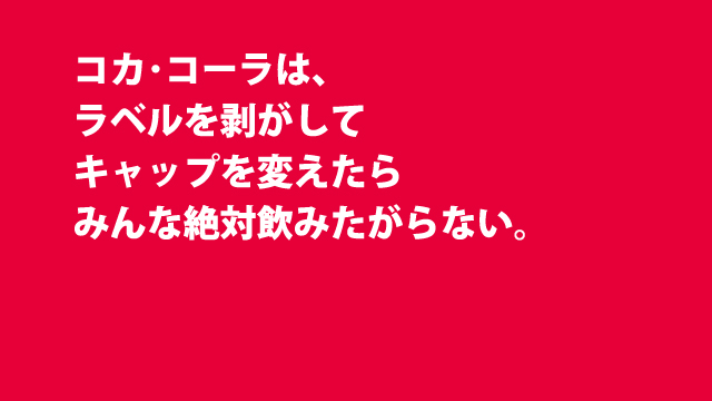 f:id:tanazashi:20160310153103j:plain