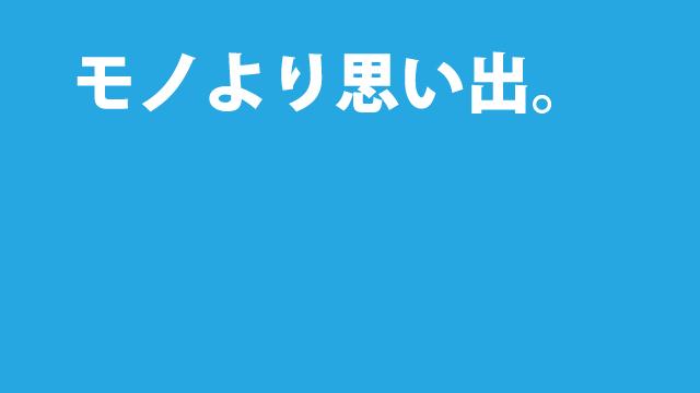 f:id:tanazashi:20160310163637j:plain