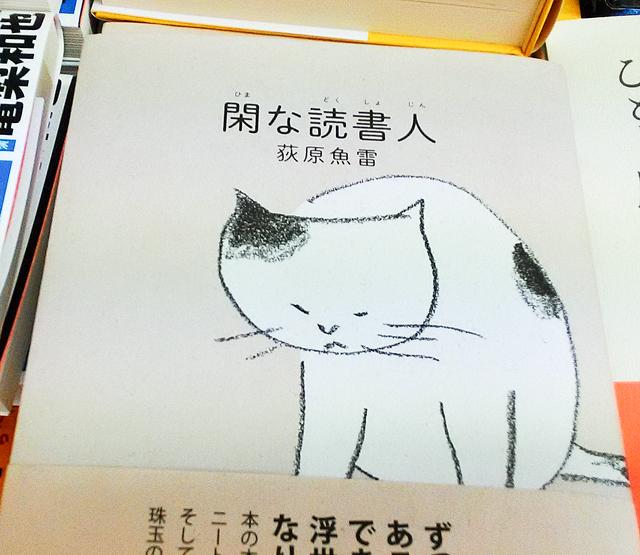 f:id:tanazashi:20160311173608j:plain