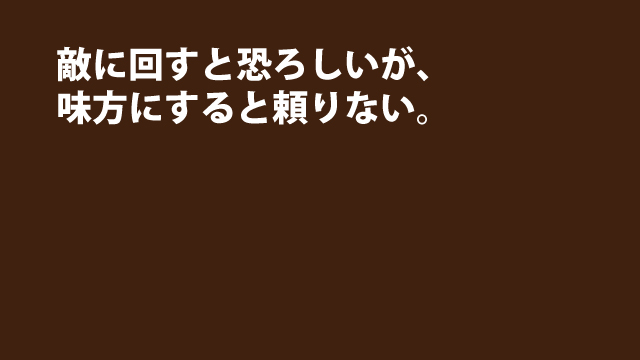f:id:tanazashi:20160313152347j:plain