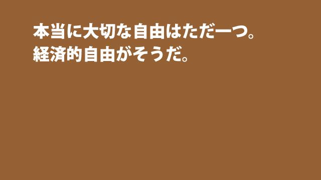 f:id:tanazashi:20160316113123j:plain
