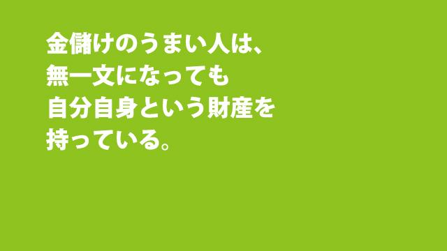 f:id:tanazashi:20160316113139j:plain