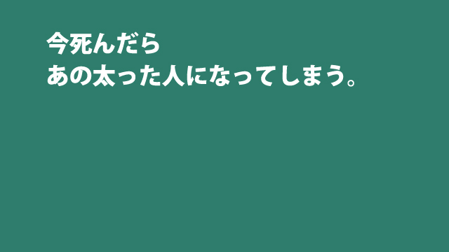 f:id:tanazashi:20160316164932j:plain