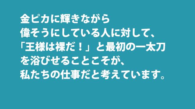 f:id:tanazashi:20160316180518j:plain