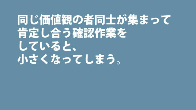 f:id:tanazashi:20160316222429j:plain