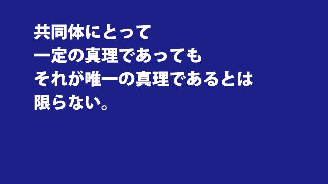f:id:tanazashi:20160318153402j:plain