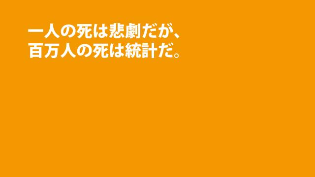 f:id:tanazashi:20160326203802j:plain