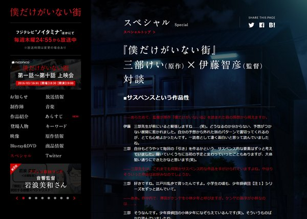 f:id:tanazashi:20160327104152j:plain