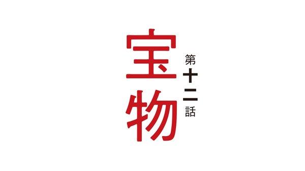 f:id:tanazashi:20160330212414j:plain