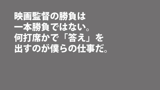 f:id:tanazashi:20160410112701j:plain