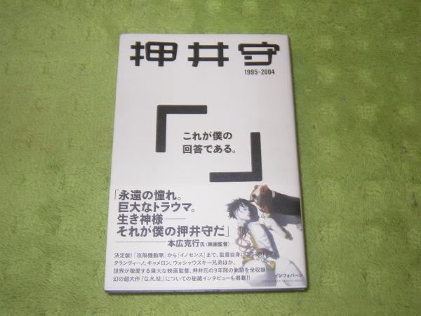 f:id:tanazashi:20160410113410j:plain