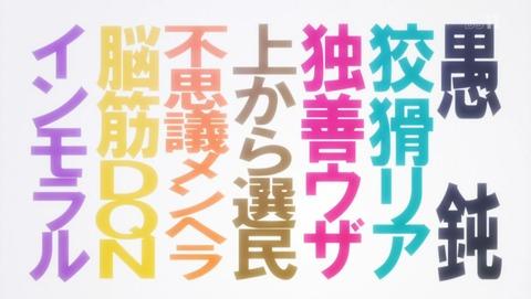 f:id:tanazashi:20160429181140j:plain