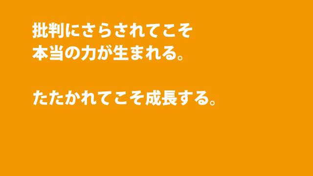 f:id:tanazashi:20160614112348j:plain
