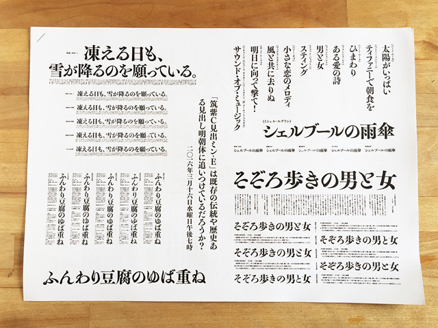 f:id:tanazashi:20160614113219j:plain