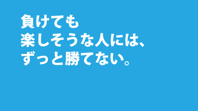 f:id:tanazashi:20160615180856j:plain