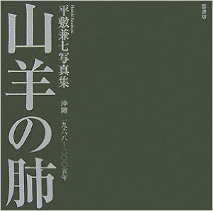f:id:tanazashi:20160617102938j:plain
