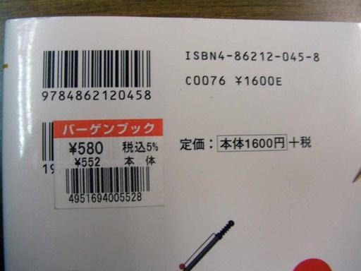 f:id:tanazashi:20160617173850j:plain