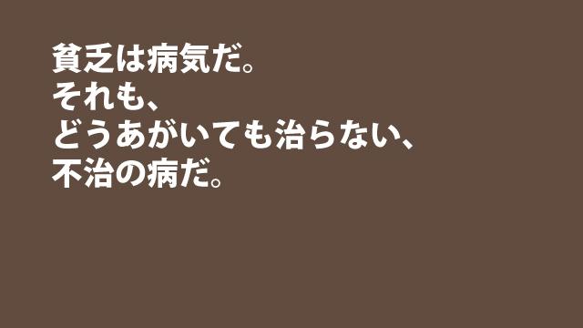 f:id:tanazashi:20160618090116j:plain