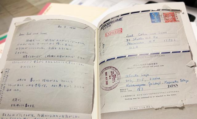 f:id:tanazashi:20160618212527j:plain