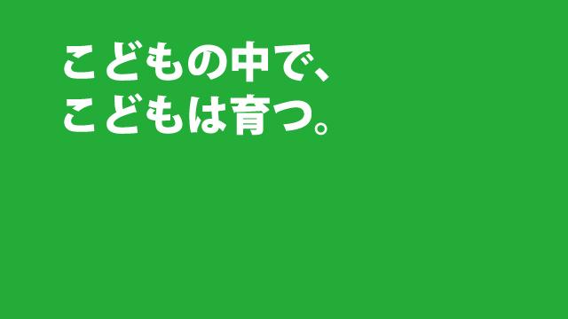 f:id:tanazashi:20160620105400j:plain