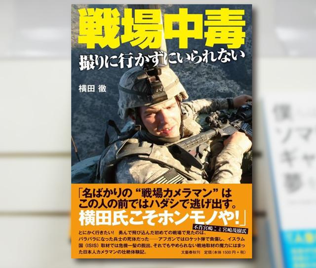 f:id:tanazashi:20160623180120j:plain