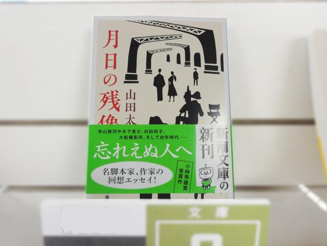f:id:tanazashi:20160627183307p:plain