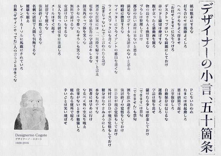 f:id:tanazashi:20160629102750j:plain