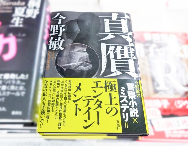 f:id:tanazashi:20160630183818j:plain