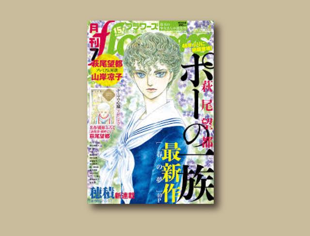 f:id:tanazashi:20160701133354j:plain
