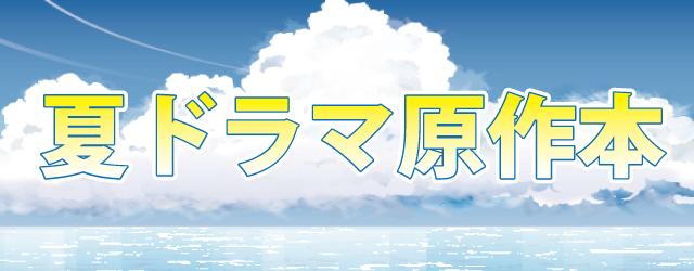 f:id:tanazashi:20160704142533j:plain