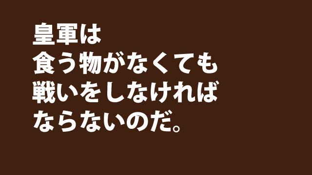 f:id:tanazashi:20160704173814j:plain