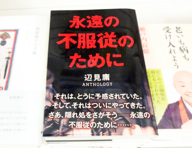 f:id:tanazashi:20160704181614j:plain