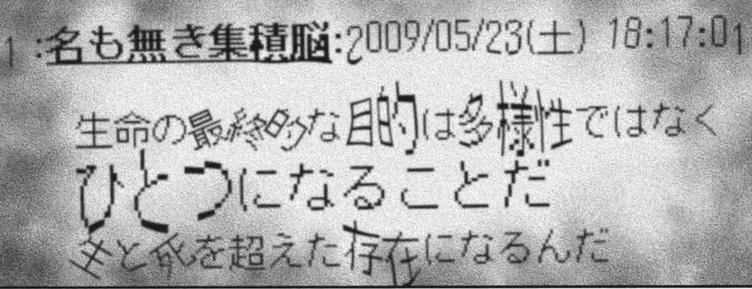 f:id:tanazashi:20160708103901j:plain