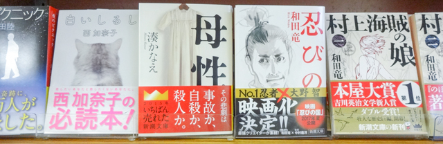f:id:tanazashi:20160711174423j:plain