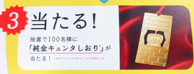f:id:tanazashi:20160711175519j:plain