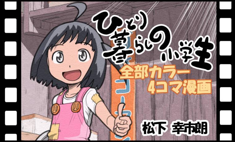 f:id:tanazashi:20160712180532j:plain