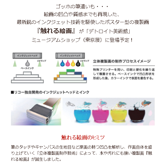 f:id:tanazashi:20160714141641p:plain