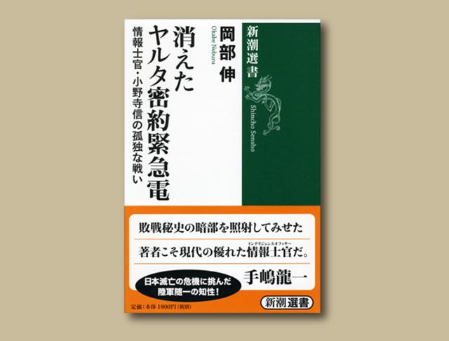f:id:tanazashi:20160719105432j:plain