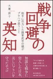 f:id:tanazashi:20160719113737j:plain
