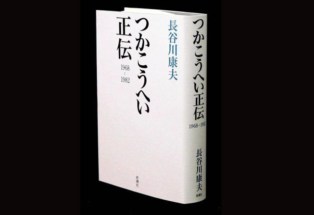 f:id:tanazashi:20160723092229j:plain