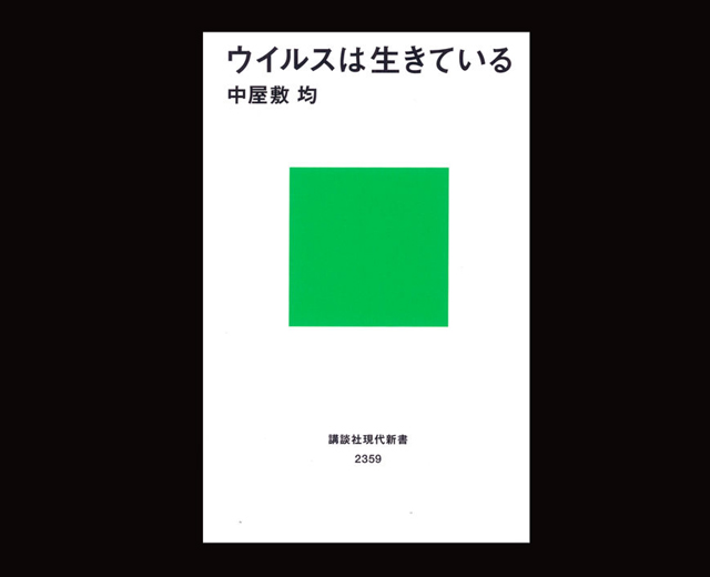 f:id:tanazashi:20160723095641j:plain