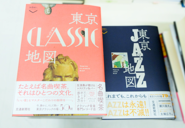 f:id:tanazashi:20160725174156j:plain