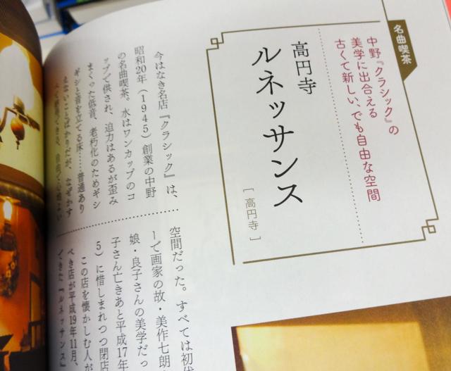 f:id:tanazashi:20160725180150j:plain