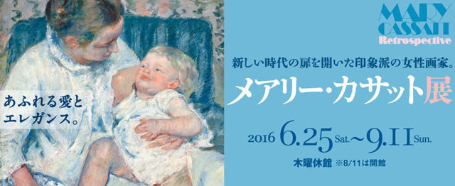 f:id:tanazashi:20160726155934j:plain